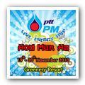 สนุกสุดเหวี่ยงกับงาน PTTPM Live: Energy Trip