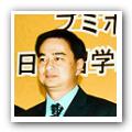JETRO INVEST JAPAN